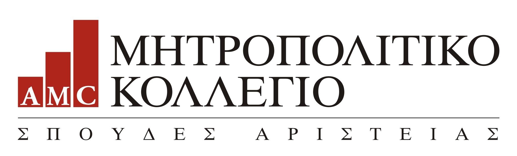 logo17